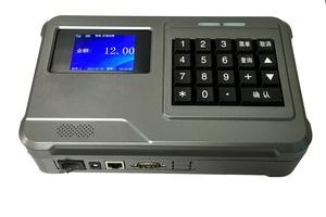 挂式消费机XC60B