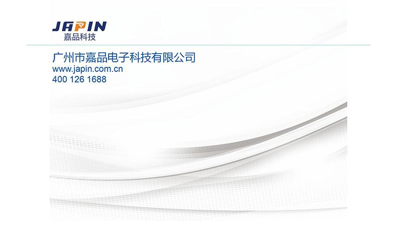 微信图片_20200826101752(1)_12.jpg
