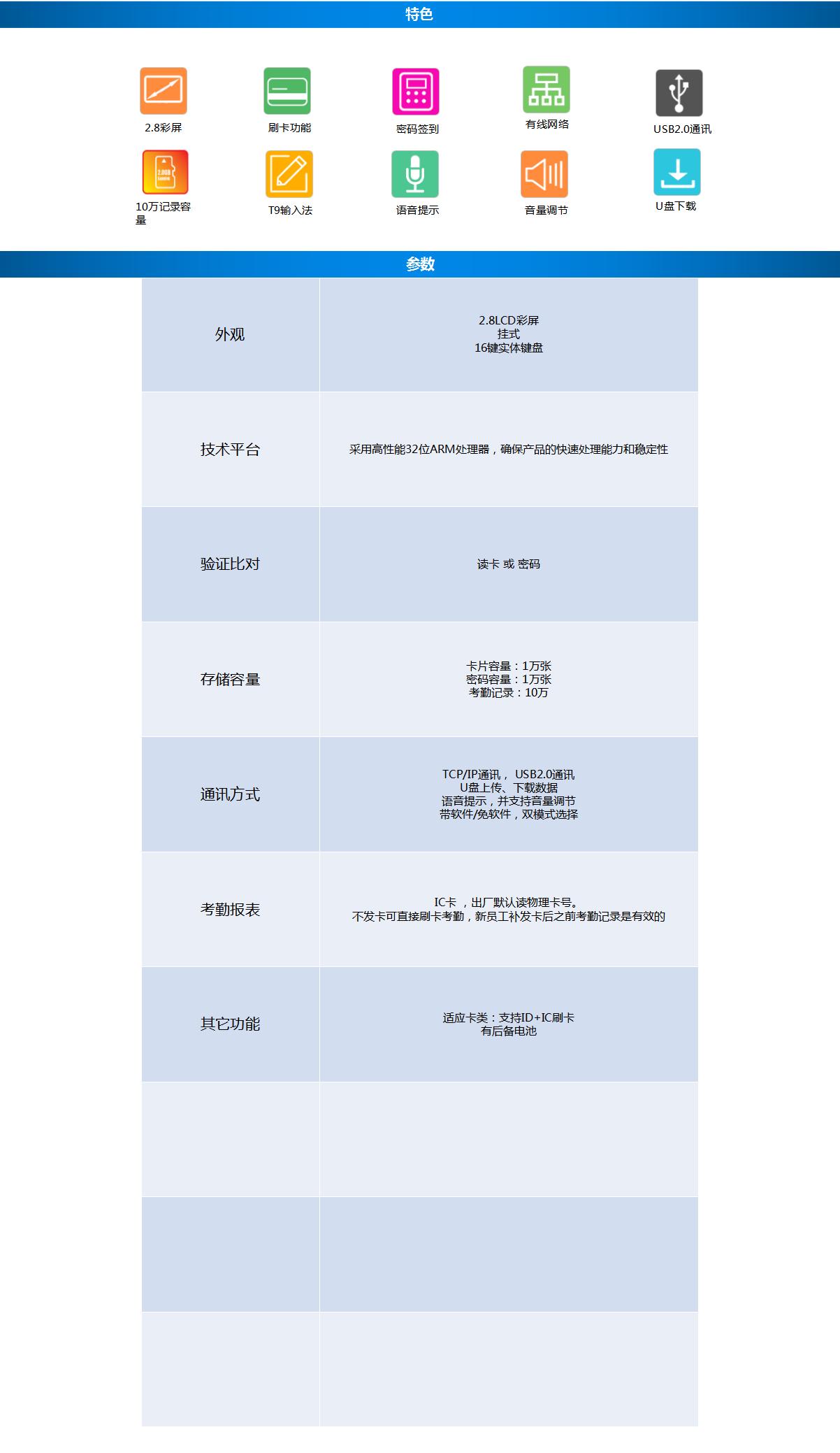 C1官网产品介绍-模板1202-普通品质输出_01.png